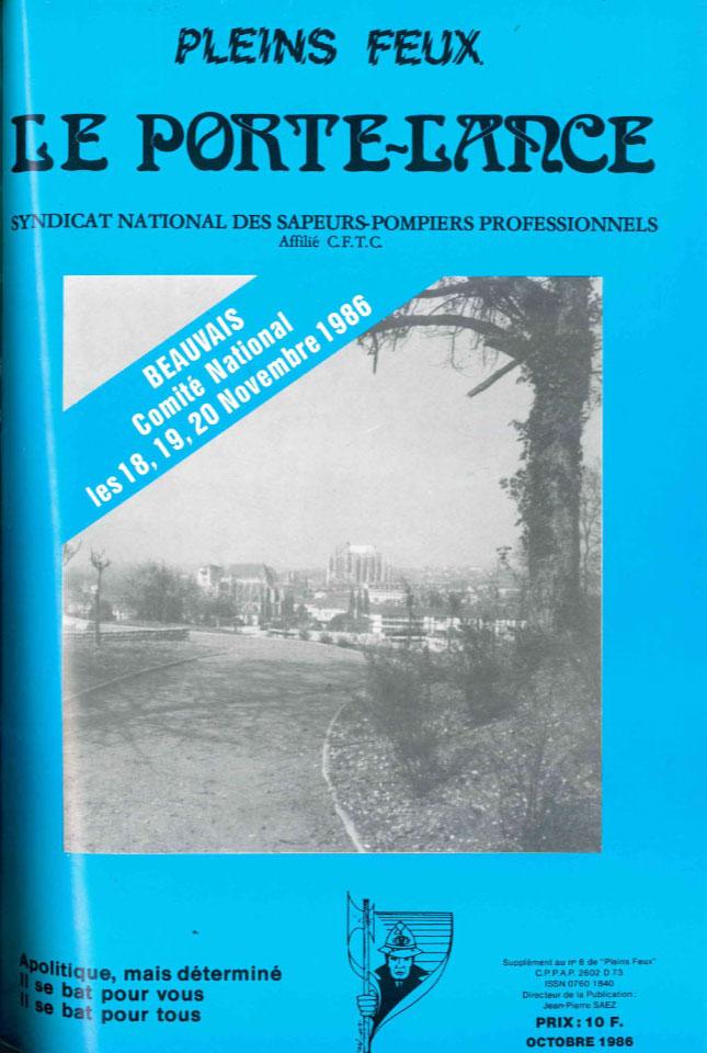 foto de Notre histoire - SNSPP-PATS